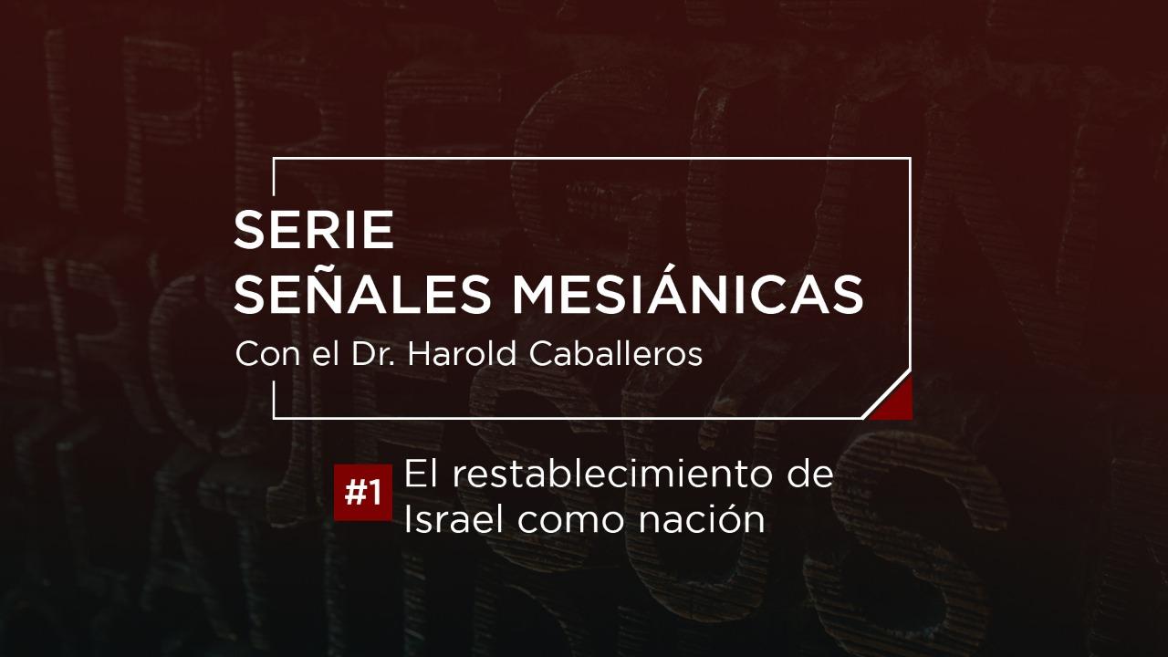 07 - Jerusalen centro del conflicto mundial